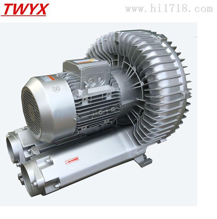 11KW高压漩涡风机