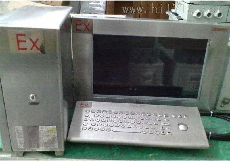 乐清市领越防爆电器有限公司 防爆隔离密封盒 > 71防爆笔记本电脑v100