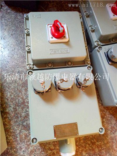 仪器仪表网 供应 集成电路 bxx51-t2/63k220v防爆动力检修电源箱