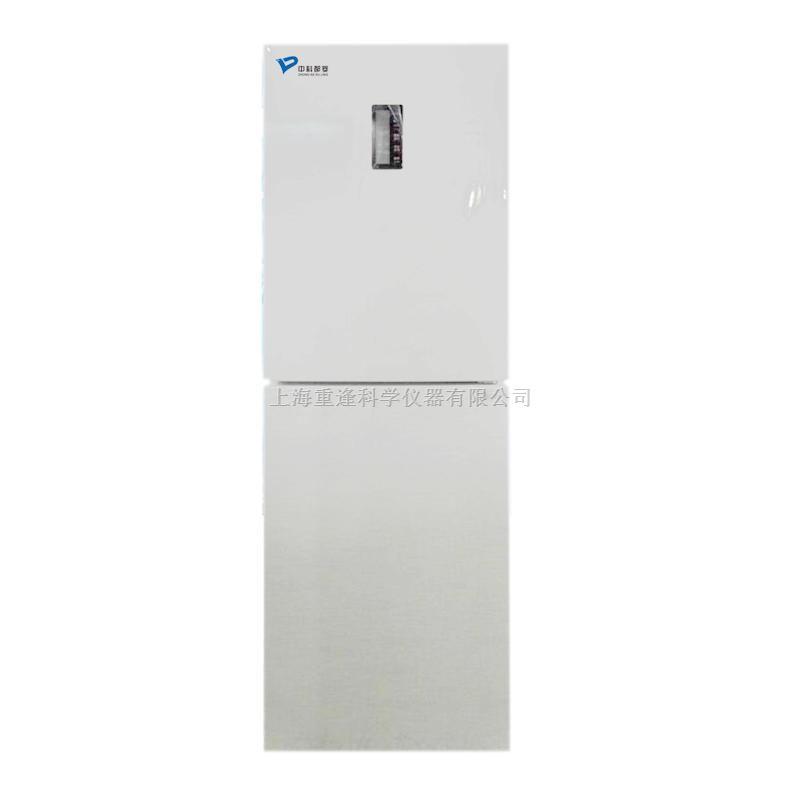 MDF-25V205RF-25℃超低溫保存冰箱 廠價直供