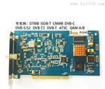 CMMB数字电视码流卡