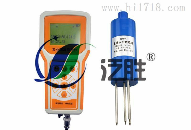 供应TDR-200土壤水分温度速测仪