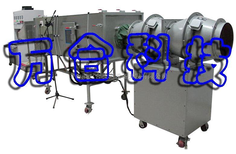吸油烟机风量及能效检测设备检测台(WH-YJ01-100A)