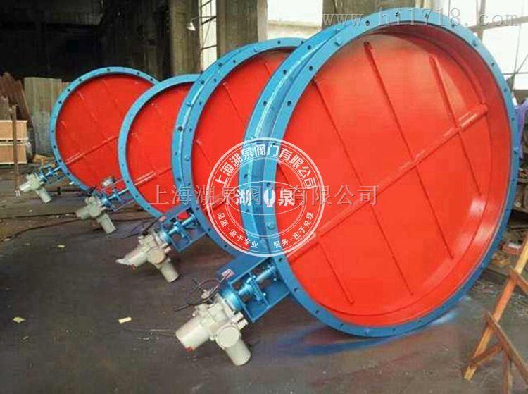 上海湖泉销售D941W型号电动通风蝶阀