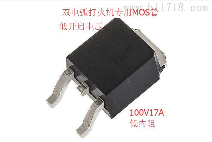 NCE60P50KHC012N06L,mosTO-252NCE60P50K惠新晨