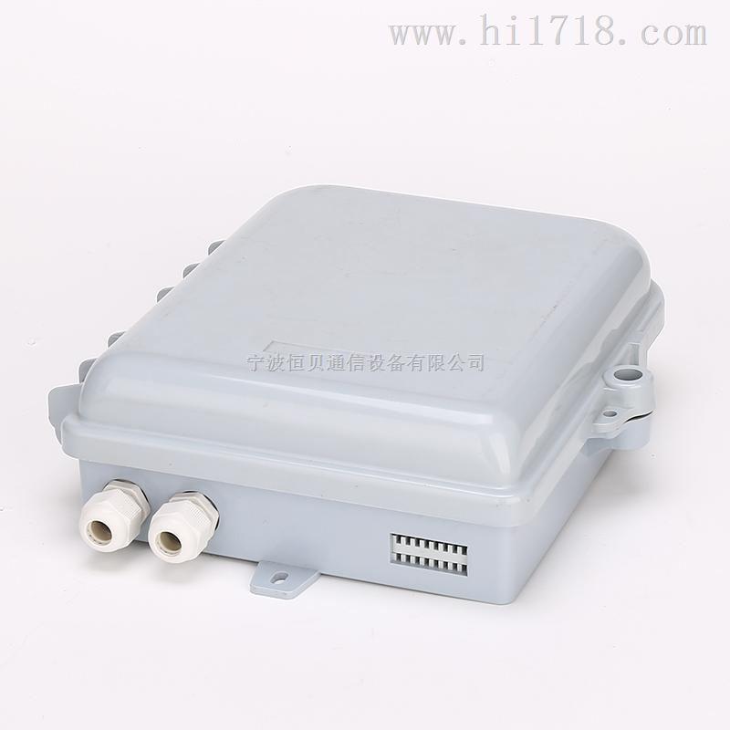 分光分纤楼道箱 HB-FQX-F116 恒贝通信恒贝插片式光缆分纤箱厂家