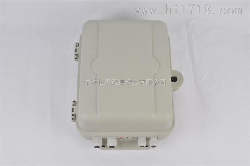 多种分光分纤箱 HB-FQX-F117 恒贝通信厂家销售多款分纤箱