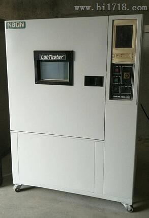 二手恒温恒湿试验箱 THS-C4C-150 台湾庆声二手试验箱厂家