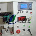 FSZS-10小型蒸渗仪