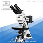 上海光学仪器厂9XB正置金相显微镜