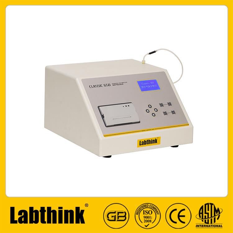 罐装奶粉包装残氧仪【Labthink兰光】型号及报价