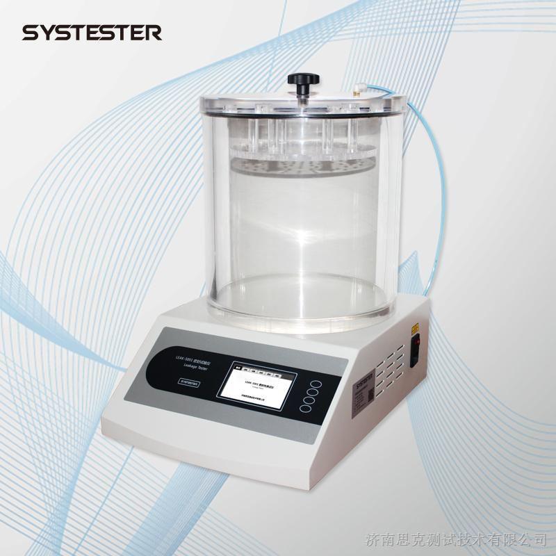 起泡法包装密封性测试仪