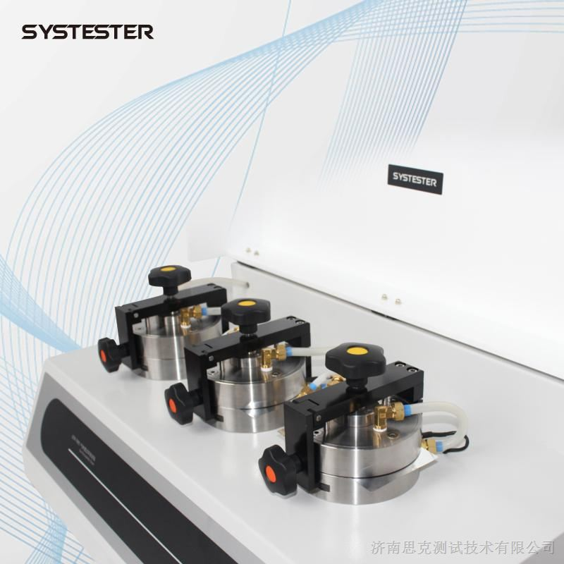 三腔电解法水蒸气透过率测试仪
