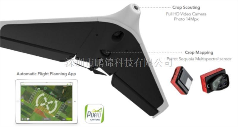 小型农业合作社精准农业无人机Parrot Disco Pro AG