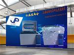 全自动氮吹仪GIPP-AUTO-12S,原厂直供制造商全自动氮吹仪GIPP继谱