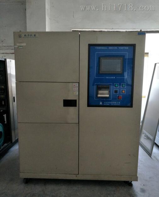 二手冷热冲击箱 -55度高低温冲击试验机,高低温循环试验机