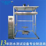 IPX12垂直滴淋雨防水试验箱