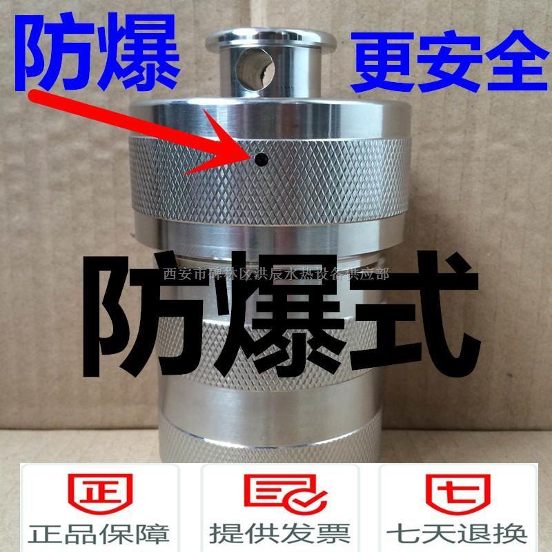 泄压孔防爆水热合成反应釜
