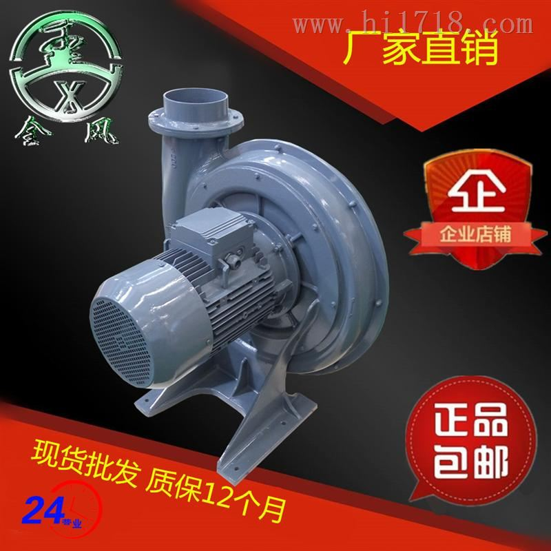 HTB-100-102 HTB-100-203 HTB-100-304透浦式鼓风机
