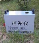 水土侵蚀抗冲仪LSW-SK1利诚