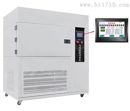 满足GB31241-2014标准锂电池洗涤试验机