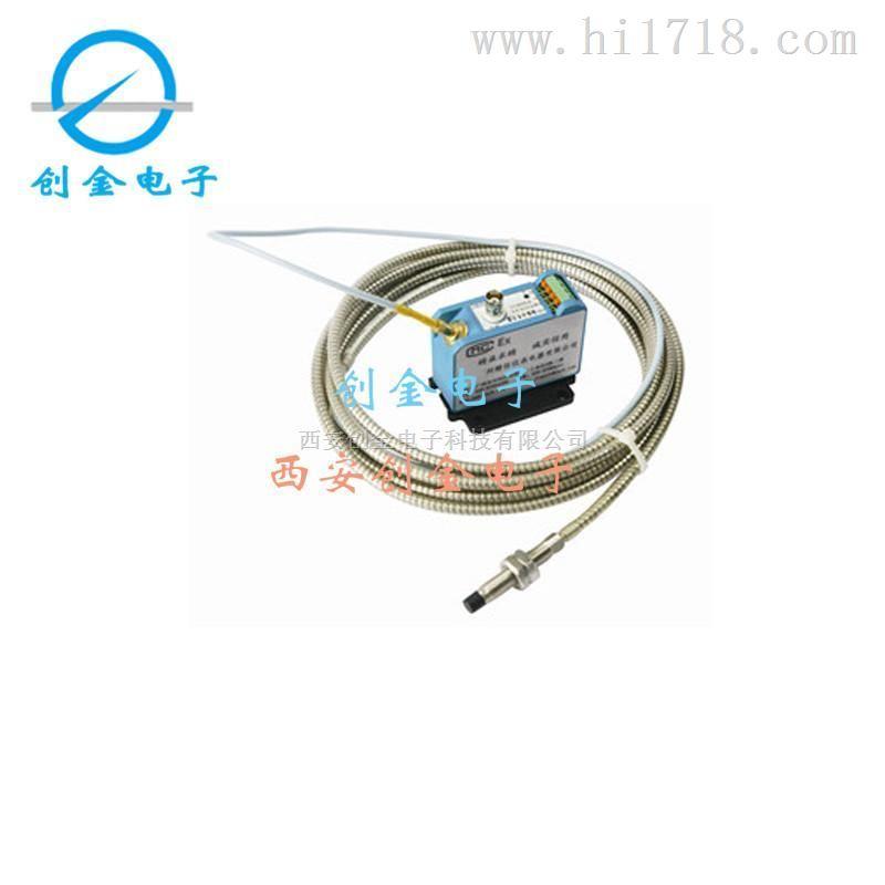 电涡流位移传感器cjwl