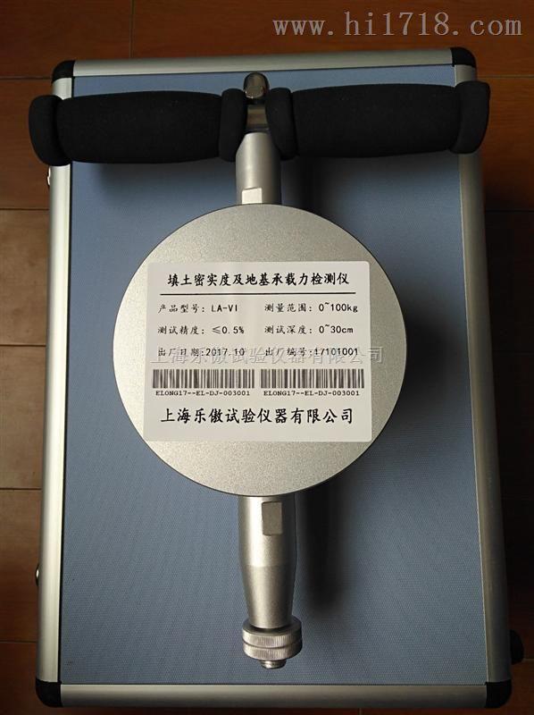 DJ-2000填土密实度及地基承载力现场检测仪(普氏贯入仪)