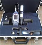 CEL-712 Microdust Pro实时粉尘检测仪英国Casella