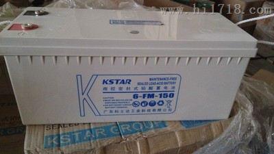 科士达蓄电池报价6-FM-200,现货库存处理12V2OOAH蓄电池