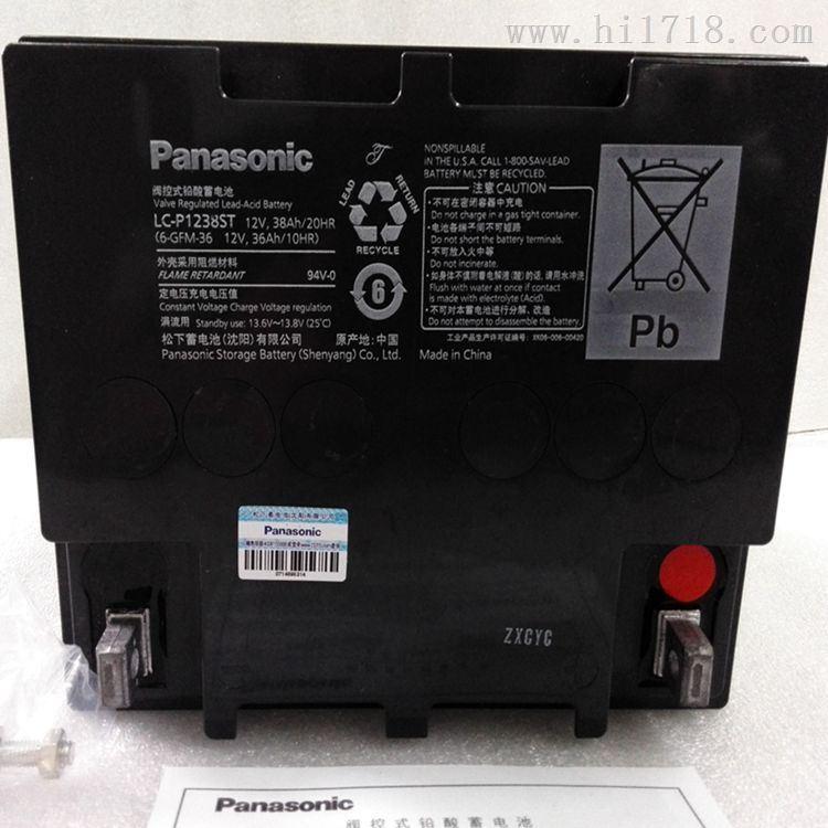 特价供应LC-P1238  12V38AH松下蓄电池代理