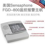 美国原装SENSAPHONE FGD-0800监控报警主机 机房监控报警主机