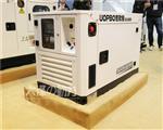 小型柴油发电机30KW报价