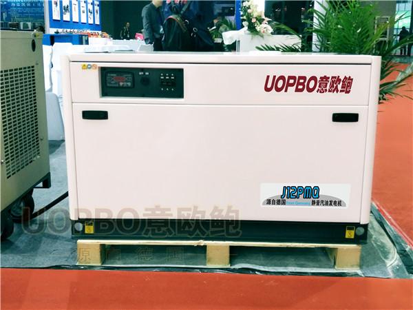 小型20KW汽油发电机报价J20PMQ