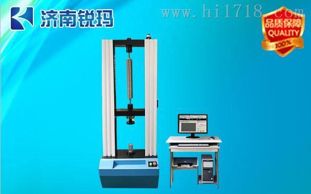 不锈钢簧拉伸力测试仪--不锈钢簧变形量测试仪
