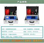 郑州MJ-1000A全科智能检测仪亚健康检测仪一体机厂家