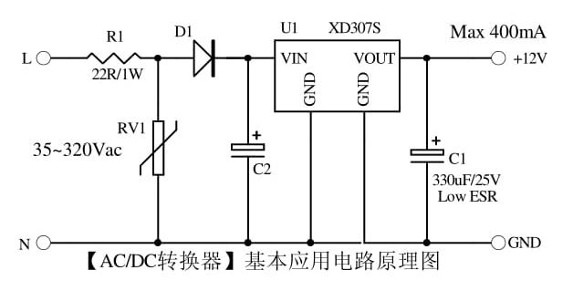容降压供电电路(如低压电器,智能电表,自动化仪表电源等);   * led