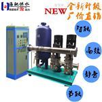 高区变频供水装置