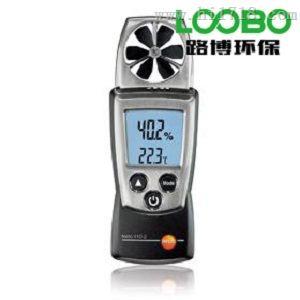 德国德图testo 410多功能风速仪产品优势