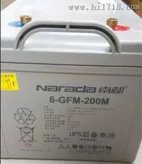 南都蓄电池12V(6-FM-38B)全系列价格