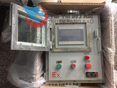 防爆磁力起动器,, 防爆自耦降压电磁起动箱,防爆星三角起动箱,防爆软