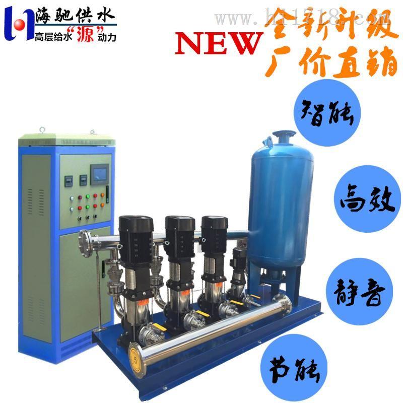 高区变频供水增压系统
