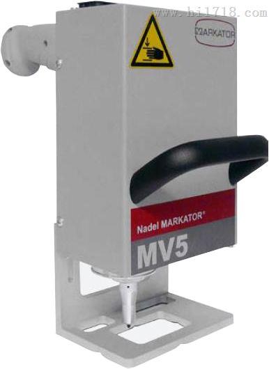 进口打标机MV5ZE100,原装正品贸易商进口打标机Markator