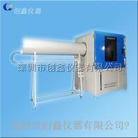 深圳创鑫触摸屏+PLCIPX56喷水试验箱(横向)