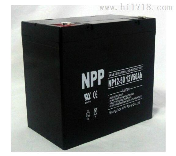 NPP 耐普蓄电池代理特价销售NP12-50AH12V50AH耐普蓄电池