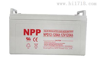 现货处理NPP耐普蓄电池NPD12-120AH  12V120AH厂家