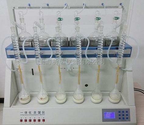 上海智能一体化蒸馏仪厂家