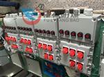 消防泵防爆照明动力配电箱