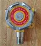 QB2000T模块化可燃气体探测器