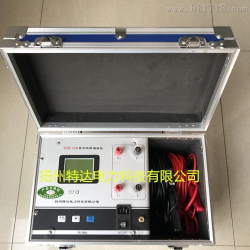 直流电阻测试仪生产厂家/10A全自动直流电阻测试仪生产厂家-现货供应
