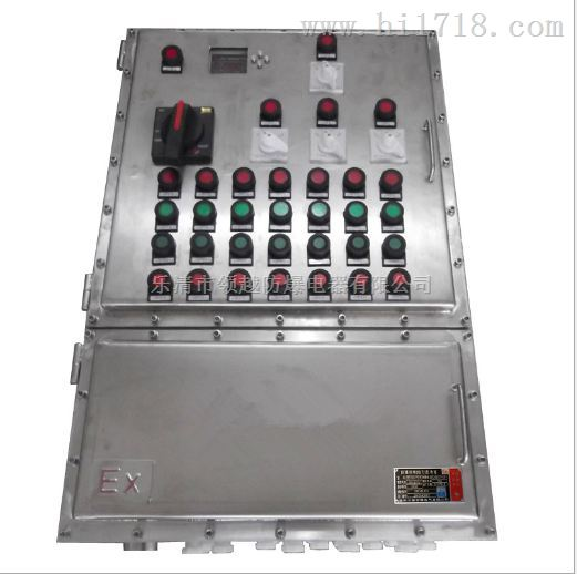 BXK-G-T防爆控制箱